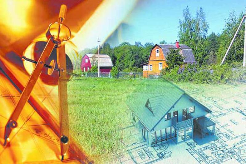 оценка земли земельное право